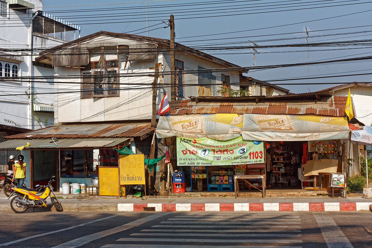 Street scene with convenience store, Nakhon Phanom