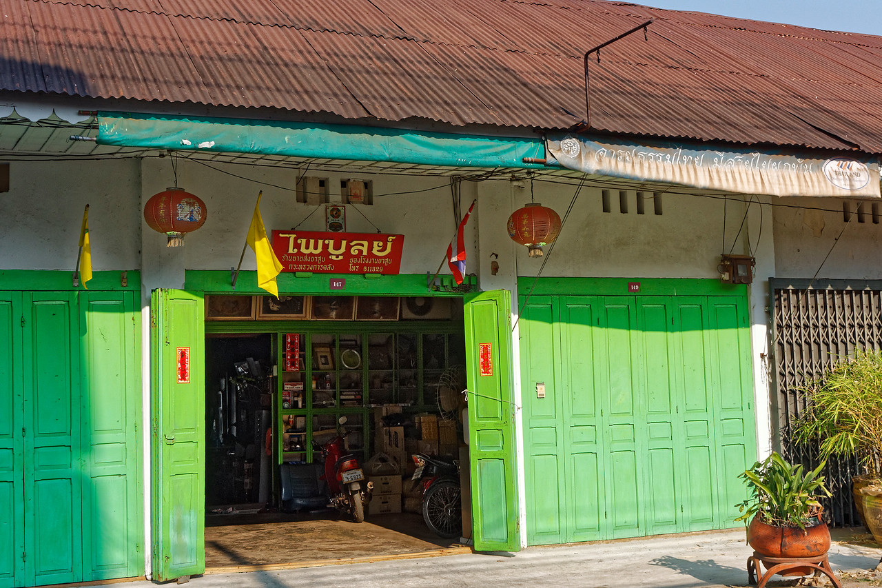 Shop front, cigarette wholesaler, Nakhon Phanom