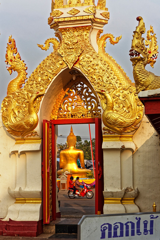 View looking out from within Wat Phra That Phanom, Nakhon Phanom, northeast Isaan