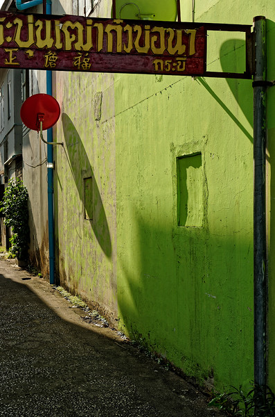 Alleyway in late-afternoon sun, Krabi, southern Thailand
