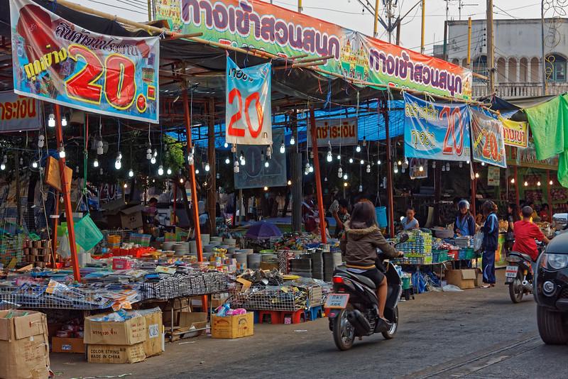 Street market, Nakhon Phanom