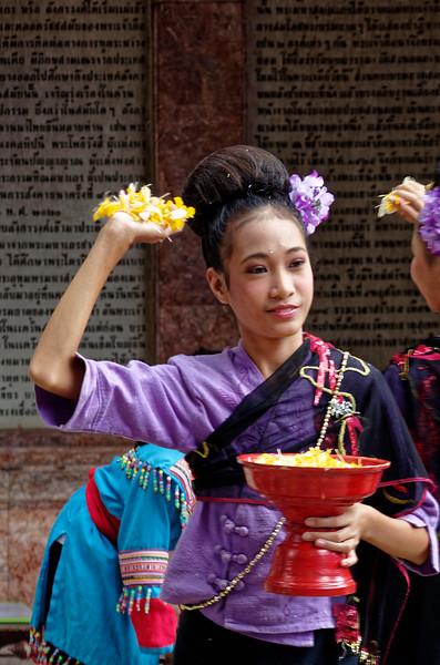 Another Hmong dancer