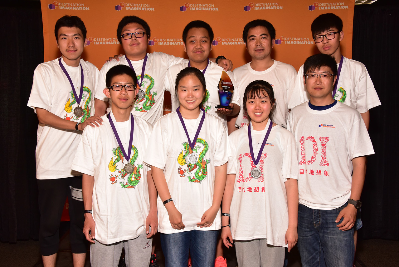 185-39250- Second Place- Musical Mashup-Structural Challenge-Beijing No.57 HS-Hydra-China, 2016, Destination Imagination Global Finals
