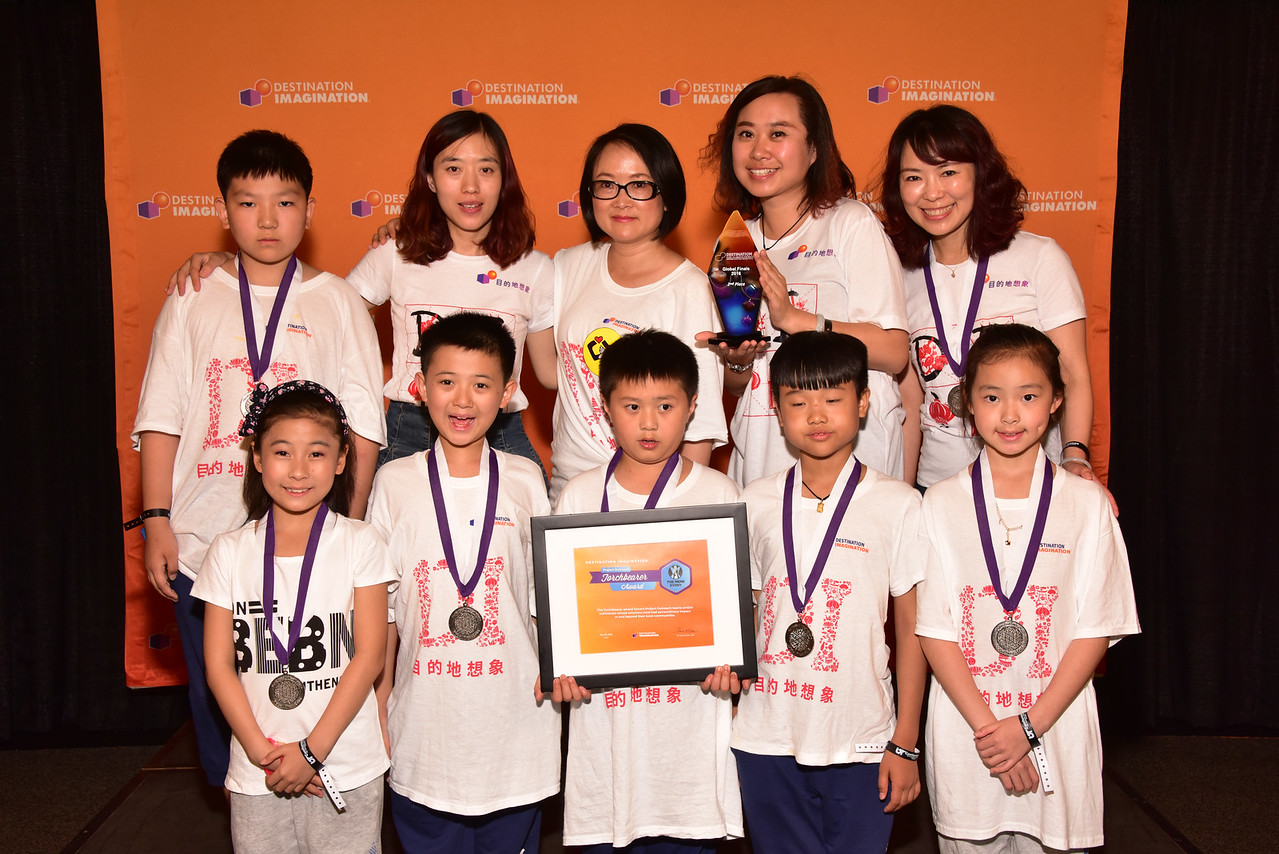 185-83968- Second Place- The Meme Event-Service Learning-Chongqing Yudaishan ES-KING OF WISDOM-China, Torchbearer Award -  Honors teams and/or individuals whose solutions have had an extraordinary impact in and beyond their local communities.