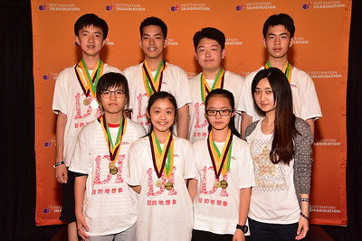 185-77313- Musical Mashup-Structural Challenge-Shanghai Datong High School-Concentric Circels-China, 2016, DaVinci Award -  Given for having a unique approach to a solution for risk taking and/or for outstanding creativity; High Instant Challenge score award.