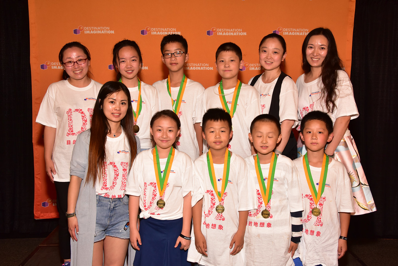 185-29795- Get A Clue-Fine Arts Challenge-Chengdu Caotang ES West Campus-space-time elf-China, High Instant Challenge Score Award
