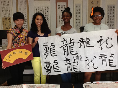 St. Markers with their calligraphy teacher in Beijing