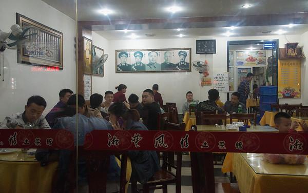 Xian Suburbian Restaurant