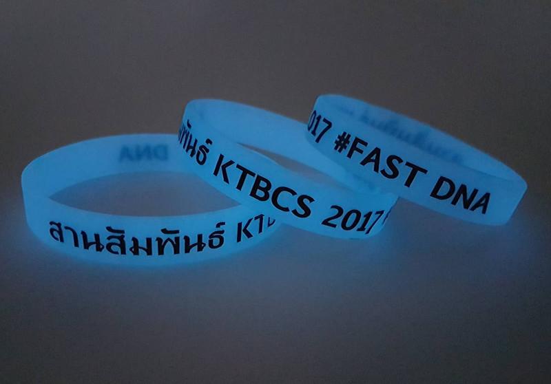 ริสแบนด์ KTBCS เรืองแสงสีฟ้าในที่มืด