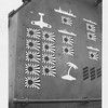 "P00077 Japanese ""kills"" painted on USS Taylor Fire Control radar mount"