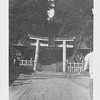 P00075 Japanese temple gate, probably 1945