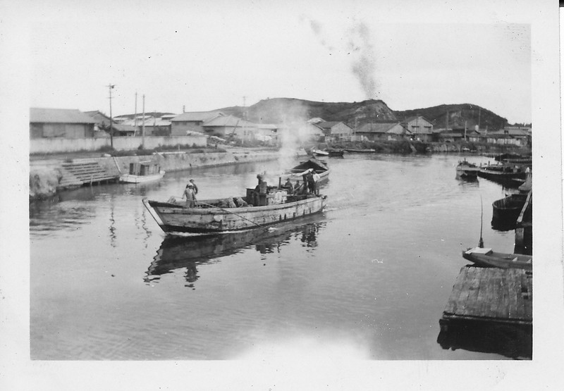 P00153 Local small craft in harbor (probably Japan, 1945)