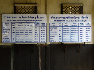 train schedule - even with English printing we struggled to figure it out
