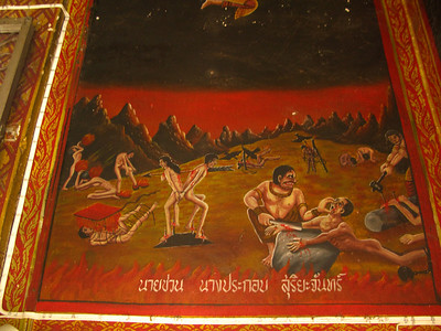Strange temple paintings - perhaps depicting suffering?