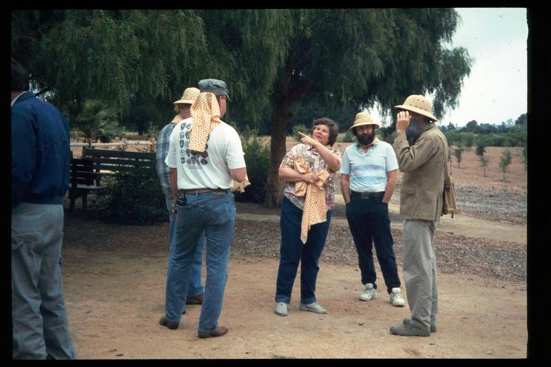 "The Spring Fundraiser (14th annual) had a ""Too-Fari Safari"" theme, May 20, 1995. acc2005.001.2055"