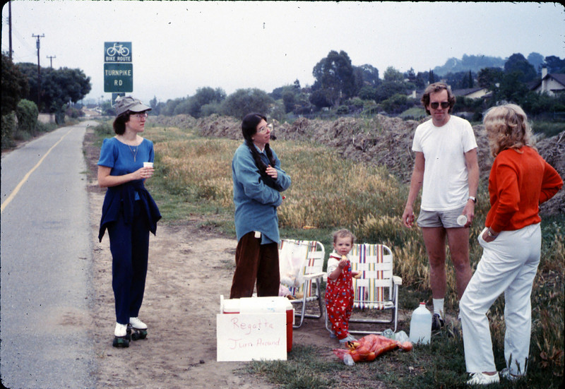 Asphalt Regatta spring fundraiser (Diana Mina, Judy Savage, Ed Savage, and Phyllis Olsen), 4/1989. acc2005.001.1101