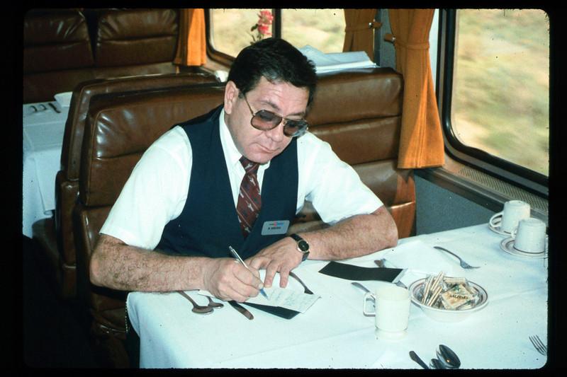 Amtrak trip to Washington, D.C., Fall 1991. acc2005.001.1535
