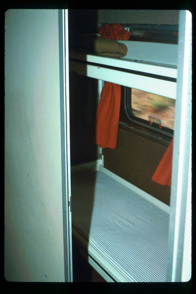 Amtrak trip to Washington, D.C., Fall 1991. acc2005.001.1533