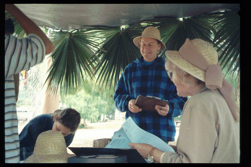 "The Spring Fundraiser (14th annual) had a ""Too-Fari Safari"" theme, May 20, 1995. acc2005.001.2053"