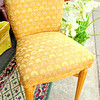 Unique Upholstered Accent Chair.  19 x 20 x 38.  Seat Height: 24 inches.  <b>$150</b>