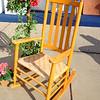 Unique Bleached Oak Rocker with Bamboo Seat.  24 x 32 x 43.  <b>$125</b>