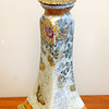 Chinese Brass and Ceramic Candle Holder.  7 x 11.  <b>$35</b>