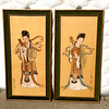 Set of 2 Chinese Musicians Framed Wall Art Pieces.  20 x 40.  <b></b>