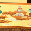 Unique Pagoda Wide Framed Art.  37 x 13.  <b></b>