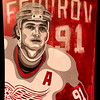 NEW!!!  11 x 14 Hockey Hall Of Fame Night Poster.  Detroit Red Wings Hall Of Famer Sergei Fererov  Poster / Art Print.  Printed in heavy card stock, these posters look more like a work of art.  This unique limited edition art print is sure to become a collector's favorite and only increase in value.  We have several available at the moment.   11 x 14.  <b>$10 each.</b>