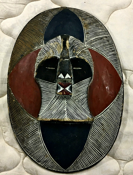 <b>Available at our Livernois Store Location - (313) 345-0884. </b> Authentic Cameroon Defense Shield / Cameroun Defense Shield.  African Art Collectible.
