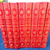 Complete Set of 1954 'New Masters Pictorial Encyclopedias' ~ Set of 8.  <b>$35</b>