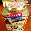 Hershey Vintage Edition Collectible Canister # 3.