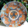 Andrea by Sadek Decorative Macau Pottery Plate.  Excellent Condition.  <b>$20</b>