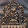 Vintage Bronze Oil Menorah