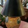 Bombay Table Lamp