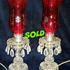 Vintage Electric Crystal Lamps