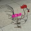 Garden Rooster Planter