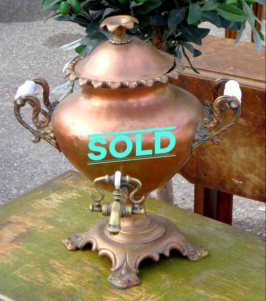 Antique Copper and Brass Urn
