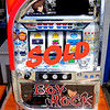 "Exciting ""Boy Rock"" Token Slot Machine in Like New Condition.  <b>$295</b>"