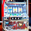 Lightly Used Japanese Table Slot Machine.  19 x 13 x 32.  <b>$295</b>