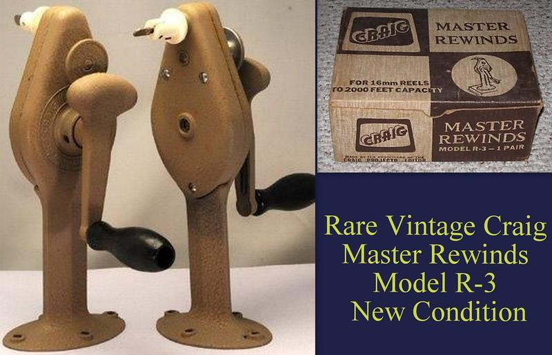 Vintage Craig Master Rewinds