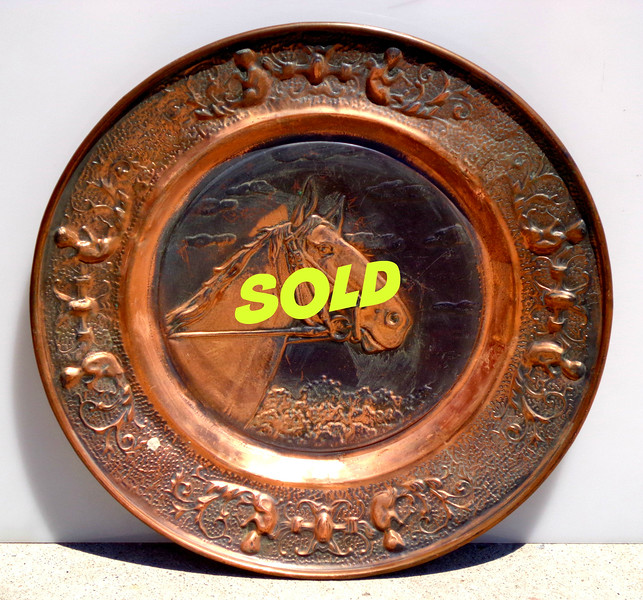 Vintage Decorative 21-Inch Copper Wall Mount Plate.  <b>$35</b>