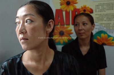 HIV/AIDS, Urumqi, China, 2006. Courtesy & © Australian Government, AusAID. AUSAIDXXX