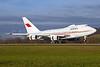 Bahrain Amiri Flight Boeing 747SP-Z5 A9C-HAK (msn 23610) ZRH (Rolf Wallner). Image: 926017.