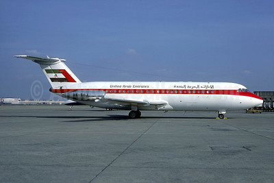 United Arab Emirates (Rulers Flight Sharjah) BAC 1-11 401AK A6-SHJ (msn 075) LHR (Christian Volpati Collection). Image: 946568.