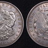 1921-D Morgan  $35<br /> VAM 1BY  <br /> error coin<br /> <br /> contact me at leo78256@yahoo.com