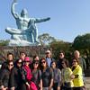 Nagasaki Peace Park Nov 7, 2014
