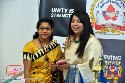 Durham Tamil Association-Apr-08-2018 (19)