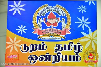 Durham Tamil Association-Apr-08-2018 (4)