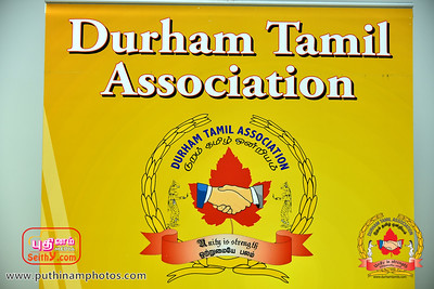 Durham Tamil Association-Apr-08-2018 (5)